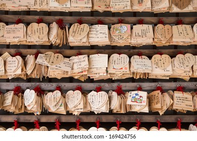 KYOTO, JAPAN - OCT 24 : A pray card made from wood and write a wish by anyone for pray some hope from above. At shrine Nijo castle on October 24, 2013 in kyoto, Japan.