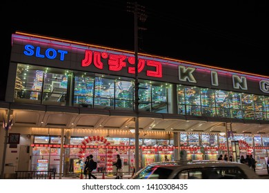 Kyoto, Japan: October 17, 2018:  Pachinko establishment in the city of Kyoto.  Pachinko is not considered gambling in Japan, but rather a mechanical game or entertainment.