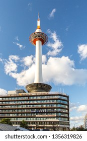 Kyoto, Japan - October 19, 2018: Kyoto Tower is an observation tower located in Kyoto, Japan. The steel tower is the tallest structure in Kyoto.