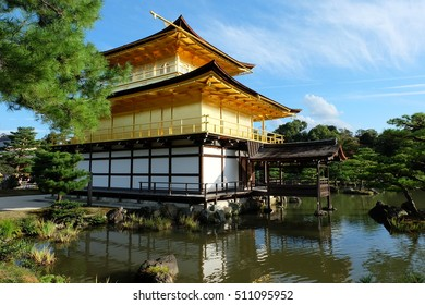 KYOTO, JAPAN - OCTOBER 20: Kinkakuji Temple Kyoto, Japan on October 20, 2016. It was built at the end of the 14th century.