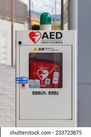 KYOTO, JAPAN - OCTOBER 21: AED in Kyoto, Japan on October 21, 2014. Automated External Defibrillator can be found in almost all train stations, temples, department stores through out Japan.