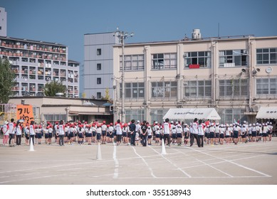 Kyoto, Japan - October 24, 2015 : Sport day in a Japanese elementary school.