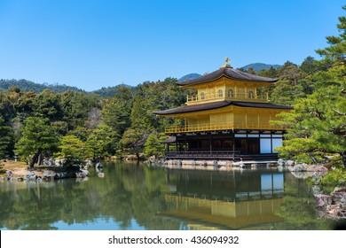 KYOTO JAPAN - On March 27, 2015 : Kinkaku-ji or Temple or the Golden Pavilion in japan