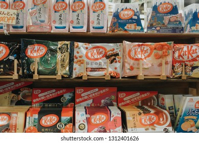KYOTO, JAPAN, SEPTEMBER 14, 2017:Japanese Sweets Snack in a street shop green tea matcha, sakura-matcha, and chocolate Kit Kat is most popular for tourist