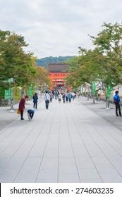 Kyoto, Japan - September 25, 2014: Tourist visiting the Fushimi Inari Taisha Shrine in Kyoto.