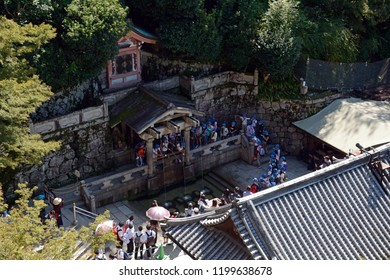 KYOTO, JAPAN - SEPTEMBER 26: Kiyomizu Buddhist temple at 26 September, 2018 at Kyoto, Japan. Kiyomizu temple is a World Heritage site.