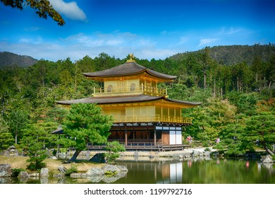 KYOTO, JAPAN - SEPTEMBER 27: Kinkaku Buddhist Temple 27 September, 2018 at Kyoto, Japan. Kinkaku is called the Golden Temple.