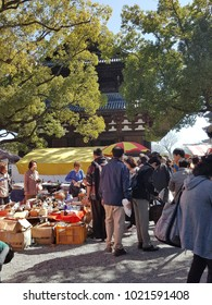 Kyoto, Japan-Circa March 2016: Toji temple flea market is held on every 21st monthly from early morning until around noon. This flea market is one of three interesting major local markets in Kyoto.