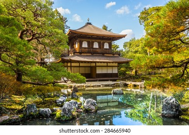 KYOTO, JAPAN-DECEMBER 03, 2014;View at Ginkaku-ji Temple and Silver Sand Sea . Gingaku-ji,as the Temple of the Silver Pavilion. It's an Unesco World Heritage site. December 03, 2014 Kyoto, Japan