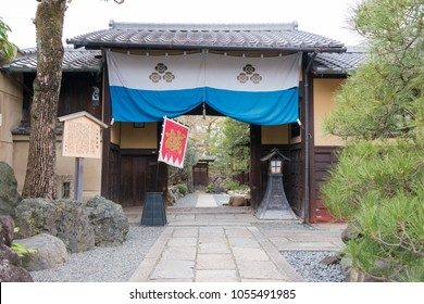 Kyoto, Japan-Feb 25 2018: Site where the shinsengumi was Founded (Yagi Residence) in Mibu, Kyoto, Japan. The Shinsengumi was a special samurai police force organized by the Tokugawa shogunate in 1864.