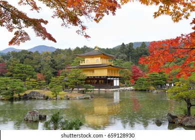 Kyoto, Japan-Nov2016: Kinkaku-ji is a Zen Buddhist temple in Kyoto,Japan. It's one of the most popular buildings in Japan. Tourist always visit in every season, even on a rainy day.