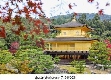 Kyoto, Japan-Nov2016: Kinkaku-ji is a Zen Buddhist temple in Kyoto,Japan. It's one of the most popular buildings in Japan. Tourist always visit in every season.