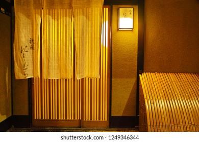 Kyoto, Japan-November 29, 2018: Entrance of a Japanese restaurant in Gion in Higashiyama Ward, Kyoto city at night.