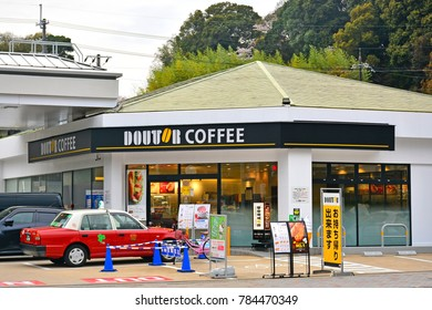 KYOTO, JP - APR. 12: Doutor Coffee shop facade on April 12, 2017 in Kyoto, Japan. Doutor is a Japanese retail company that specializes in coffee roasting and coffee shop franchising.
