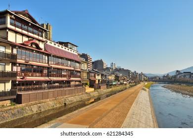 Kyoto Kamo river (Kamogawa) river side view, Kyoto, Japan