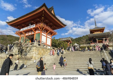 KYOTO - MARCH,26 : Tourists walk on a street around Kiyomizu Temple. Kiyomizu is a famous temple in Kyoto built in year 778. That is part of the Historic Monuments of Ancient Kyoto. JAPAN MAR,26 2016