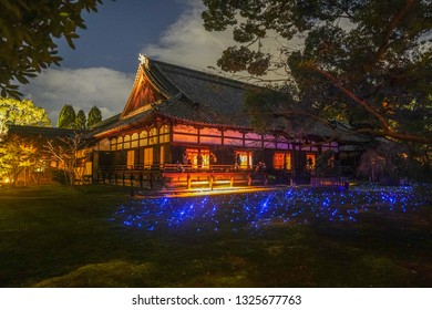 Kyoto - Nov. 19, 2018: Light up view of Shoren-in Temple during autumn season (Noise is visible)