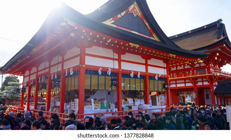 KYOTO, KYOTO PREFECTURE, JAPAN - JANUARY 03, 2018: Fushimi Inari Taisha receiving those who wants to make the first shrine visit of the year, a tradition in Japan called hatsumode.