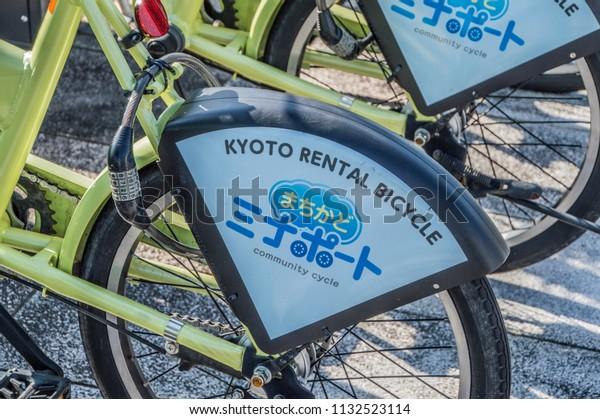 Kyoto Rental Bicycles Outside Along The Kamo River At Kyoto Japan 2015