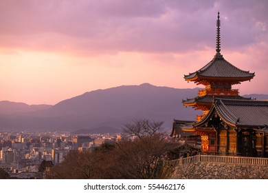 Kyoto Sunset Shrine