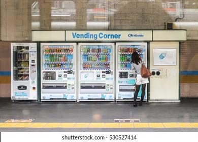 on japanese vending machines wiring diagram