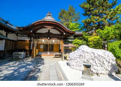 Kyoto,Japan - April 21, 2018: Yasui Konpira-gu Shrine in Gion, Kyoto is known for its power stone said to end bad relationships or initiate good ones as well as an annual comb festival.