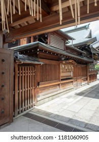 Kyoto/Japan - August 9 2018: Kyoto-Ebisu-Jinja Shrine in Gion district in Kyoto, Japan. Gion district is one of the most exclusive and well-known geisha districts in all of Japan.