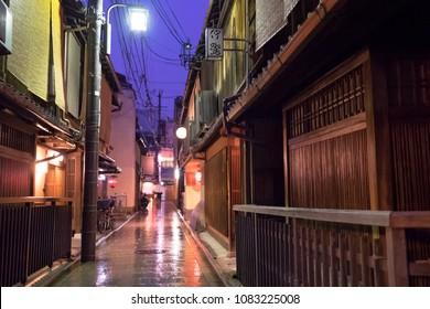 KYOTO,JAPAN-APRIL 14 : Hanami Lane facade on April,14,2018 in Kyoto,Japan.Hanami Lane is both a major tourist hub, and a popular nightlife spot for locals in Kyoto.