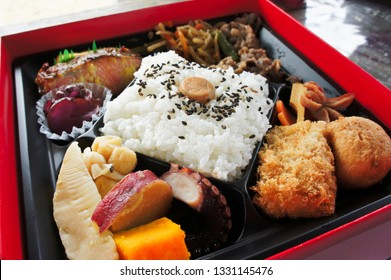 Kyoto/Japan-Jun28 2017:Train Station Bento-Healthy Japanese Bento-Variety of Food in a box-Economy Travelling Food-Japan Flavour in a Box