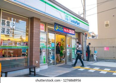 KYOTO,JAPAN-NOV 17,2018:FamilyMart Co., Ltd. is a Japanese convenience store franchise chain. FamilyMart is Japan's second largest convenience store chain