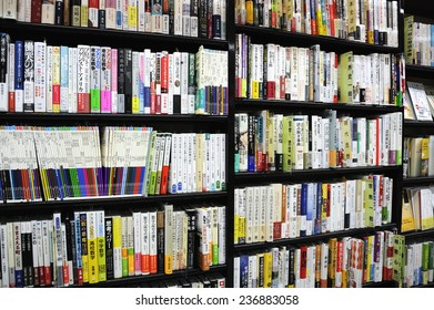 Kyoto,Japan-November 9, 2014 Various books for sale in a bookshop. November 9, 2014 Kyoto, Japan.
