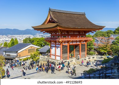 KYOTO-OCTOBER 24: Entrance of Kyomizu Temple against blue sky on October 24, 2014 in Kyoto, Japan. Here, built in 1633, is one of the most famous landmark of Kyoto with UNESCO World Heritage.