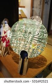 Kyo-Uchiwa Aiba Japan