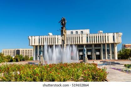 Kyrgyz National Philharmonic named after Toktogul Satylganov in Bishkek, Kyrgyzstan