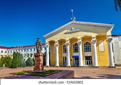 Kyrgyz National University named after Jusup Balasagyn in Bishkek, Kyrgyzstan
