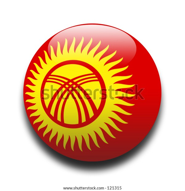 Kyrgyz Republic flag in the style of a ball