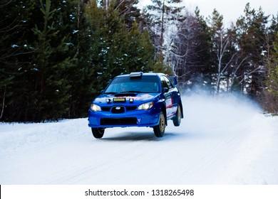 "Kyshtym, Russia, February 17, 2018 - Rally ""Malachite 2018"" 4th stage of the Russian Cup, starting number 6, Subaru Impreza WRX STi car"