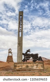 KYZYLART PASS, TAJIKISTAN - JULY 19, 2015:Monument at the Kyrgyzstan and Tajikistan border.Pamir highway leads from Kyrgyzstan to Murghab via Wakhan valley to Khorog (Afganistan) and then to Dushanbe