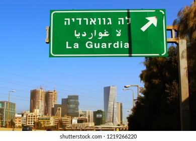 La Guardia street in Tel Aviv.  Ayalon North, Tel Aviv, Israel. Exit to the street in Tel Aviv. Highway 20 (Israel), Ayalon Highway, major freeway in Israel