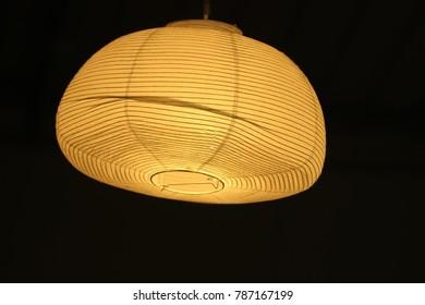 la lampara dañada