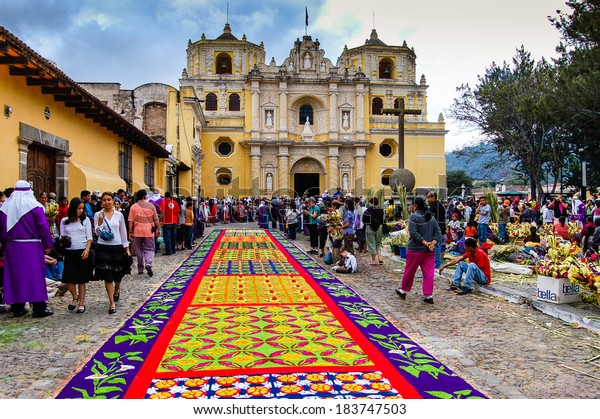LA MERCED CHURCH, ANTIGUA, GUATEMALA - APRIL 1, 2007: Holy Week carpet (or alfombra) made in the path of a religious procession using wooden stencils and dyed sawdust