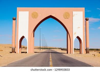 Laayoune city gate. Laayoune, Western Sahara, Morocco.