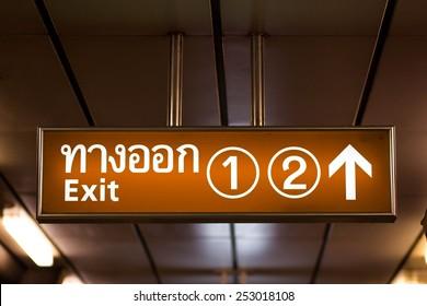 label exit