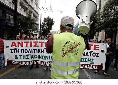Labor unions demonstrate during a 24 hour general strike against the government's austerity politics in Athens, Greece, 3 December 2015.