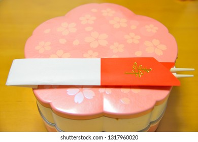 """Lacquer box for Osechi-ryori which are specially-prepared New Year's dishes to be eaten during the first three days of January(Japanese character is """"Kotobuki""""  which means congraturations)"""