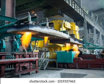 Ladle and Tundish Heating Station. Metallurgical equipment.