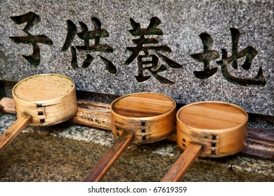 Ladles used for purification of the hands at Japanese temples