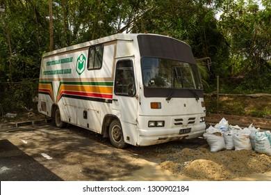 Lahad Datu, Sabah, Malaysia - April 24 2015: Mobile Library Bus (malay: Perpustakan Bergerak) of the Sabah State Library, Lahad Datu Branch (malay: Perpustakaan Negeri Sabah Cawangan Lahad Datu)