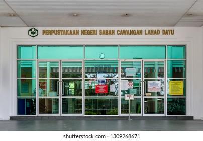 Lahad Datu, Sabah, Malaysia - April 24 2015: Sabah State Library, Lahad Datu Branch (malay: Perpustakaan Negeri Sabah Cawangan Lahad Datu)