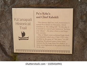 Lahaina (Maui), Hawaii / USA - 31March2015: Black Rock (Puu Kekaa) Historic Trail Marker near Sheraton Hotel